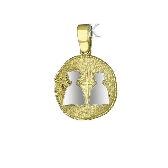 SKU-566 / Κωνσταντινάτο Χρυσός & Λευκόχρυσος Κ9 Διπλής Όψεως