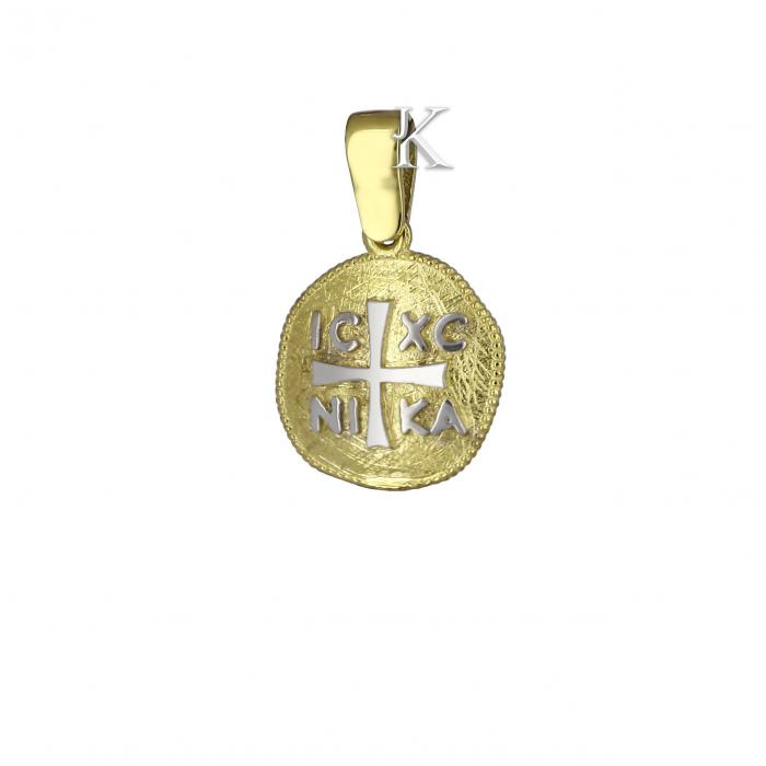 SKU-568 / Κωνσταντινάτο Χρυσός & Λευκόχρυσος Κ9 Διπλής Όψεως