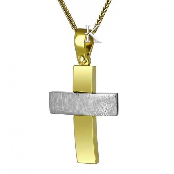 SKU-1123 / Σταυρός Χρυσός & Λευκόχρυσος Κ14
