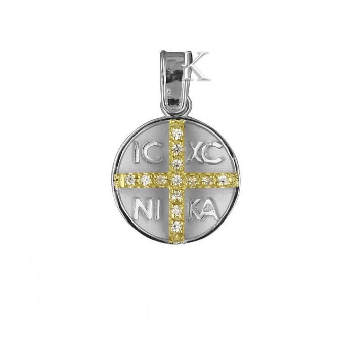 SKU-2208 / Κωνσταντινάτο Λευκόχρυσος & Χρυσός Κ9 Διπλής Όψεως με Ζιργκόν