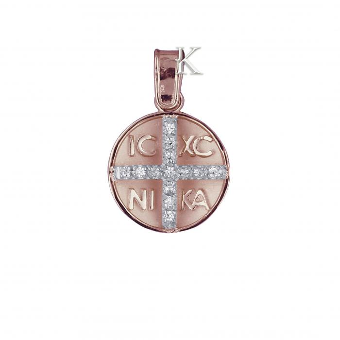 SKU-2203 / Κωνσταντινάτο Ροζ Χρυσός & Λευκόχρυσος Κ9 Διπλής Όψεως με Ζιργκόν