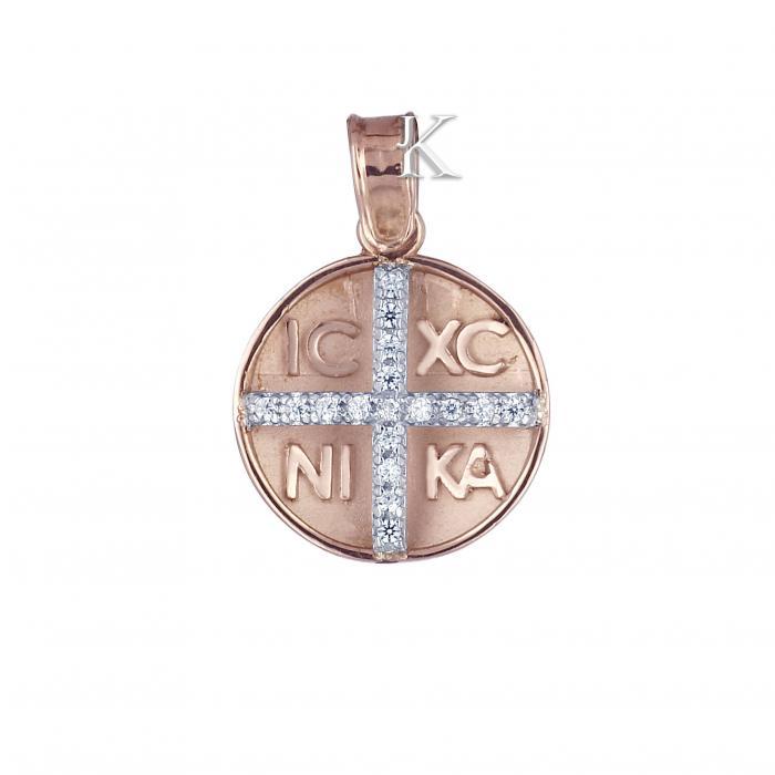 SKU-2204 / Κωνσταντινάτο Ροζ Χρυσός & Λευκόχρυσος Κ9 Διπλής Όψεως με Ζιργκόν
