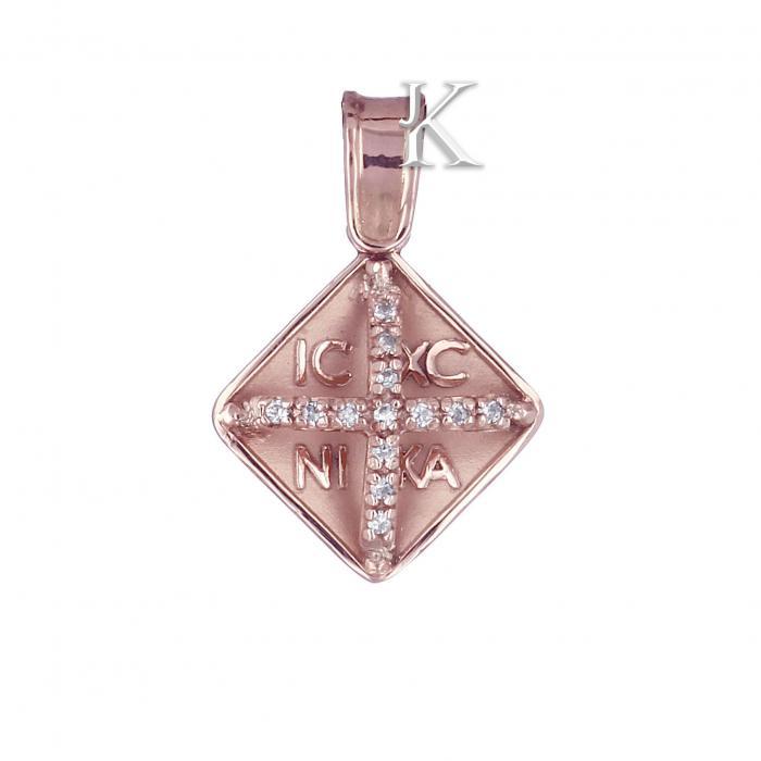 SKU-2220 / Κωνσταντινάτο Ροζ Χρυσός Κ14 Διπλής Όψεως με Ζιργκόν