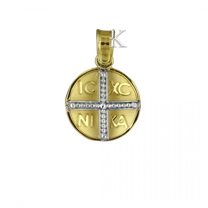 SKU-2197 / Κωνσταντινάτο Χρυσός & Λευκόχρυσος Κ9 Διπλής Όψεως