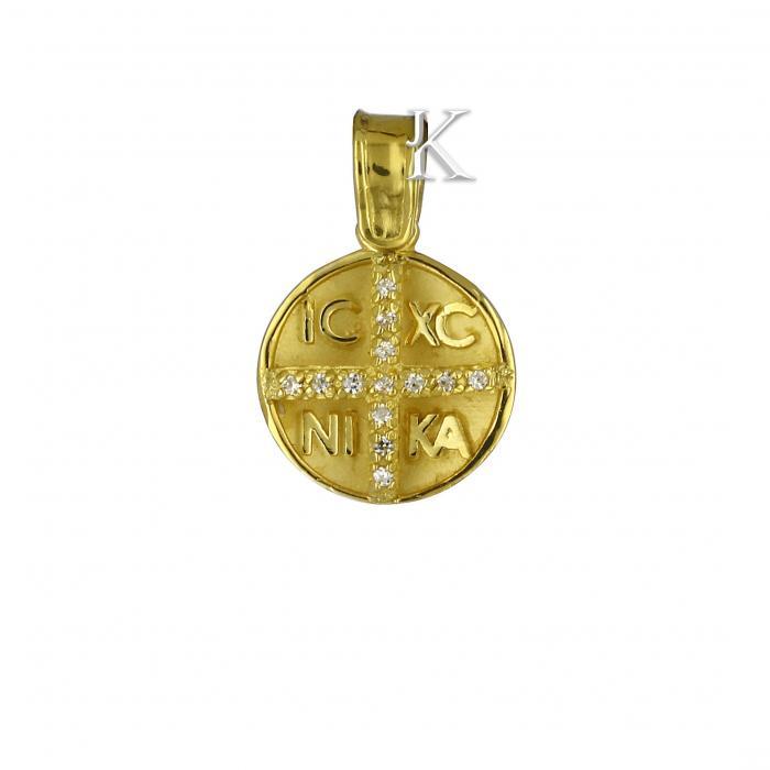 SKU-2224 / Κωνσταντινάτο Χρυσός Κ14 Διπλής Όψεως με Ζιργκόν