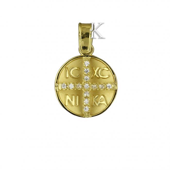 SKU-2226 / Κωνσταντινάτο Χρυσός Κ14 Διπλής Όψεως με Ζιργκόν