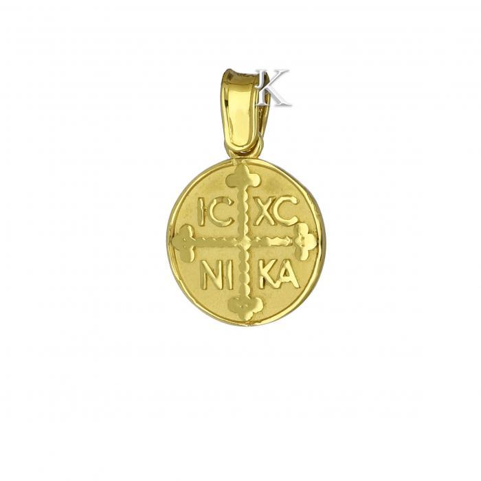 SKU-2196 / Κωνσταντινάτο Χρυσός Κ9 Διπλής Όψεως