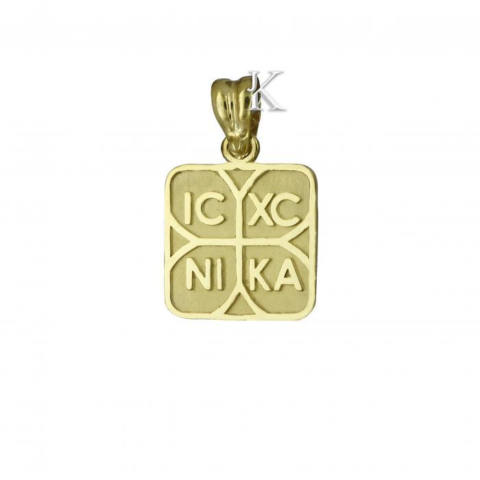 SKU-2218 / Κωνσταντινάτο Χρυσός Κ9 Διπλής Όψεως