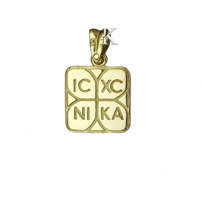 SKU-2219 / Κωνσταντινάτο Χρυσός Κ9 Διπλής Όψεως