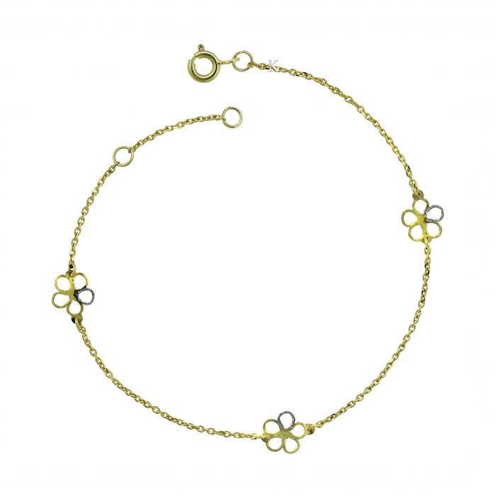 SKU-5640 / Βραχιόλι Χρυσός & Λευκόχρυσος  Κ14