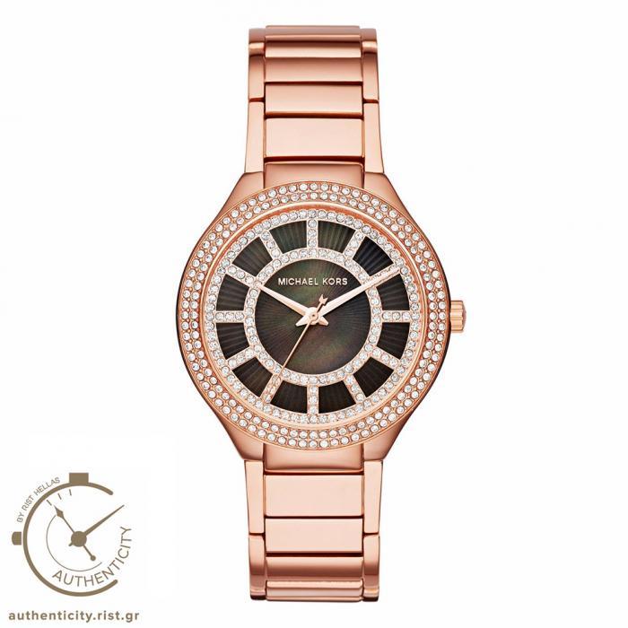 SKU-6935 / MICHAEL KORS Kerry Rose Gold Stainless Steel Bracelet