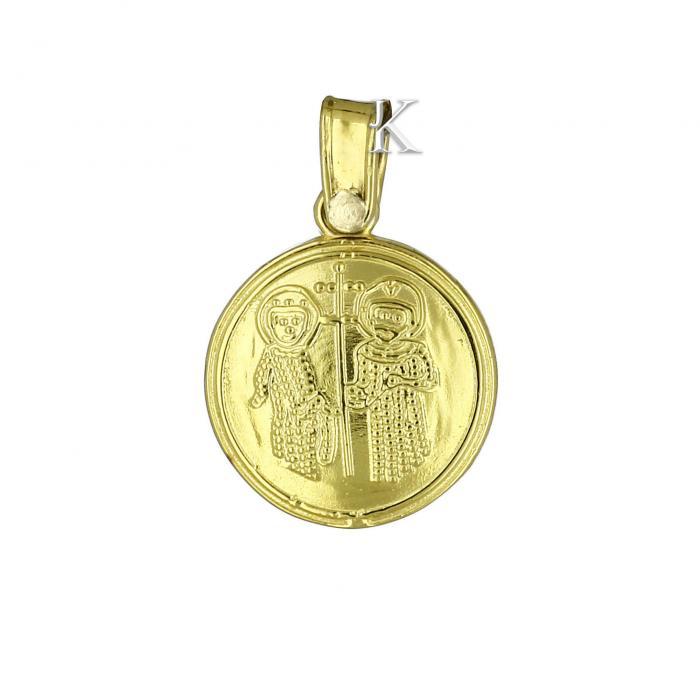 Κωνσταντινάτο Χρυσός Κ9 Διπλής Όψεως