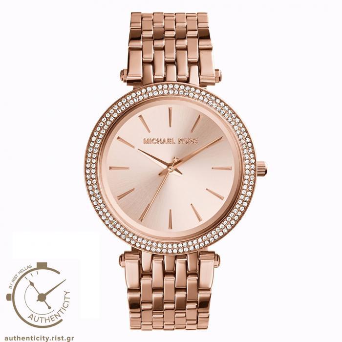 SKU-13420 / MICHAEL KORS Rose Gold Stainless Steel Bracelet