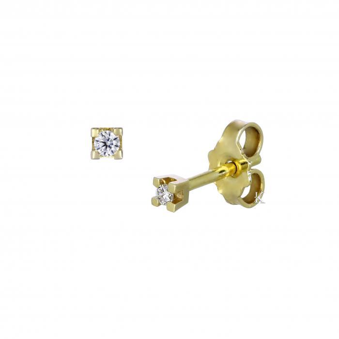 SKU-13399 / Σκουλαρίκια Χρυσός Κ14 με Γενέθλιους Λίθους