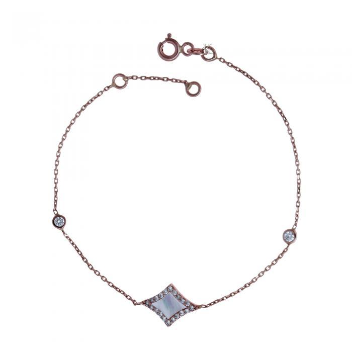 SKU-14614 / Βραχιόλι Ροζ Χρυσός Κ14 με Φίλντισι & Ζιργκόν