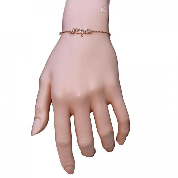 SKU-17852 / Βραχιόλι Μαμά Ροζ Χρυσός Κ9 Με Ζιργκόν & Μαργαριτάρι