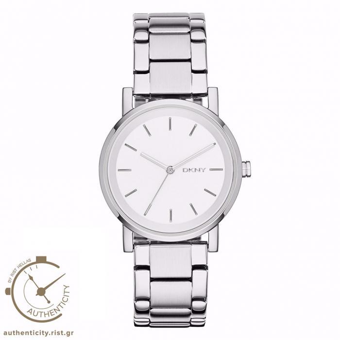 SKU-18398 / DKNY Silver Stainless Steel Bracelet