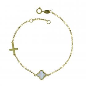 Κόσμημα Κοτσώνης Κόρινθος / Κοσμήματα Ρολόγια Δώρα