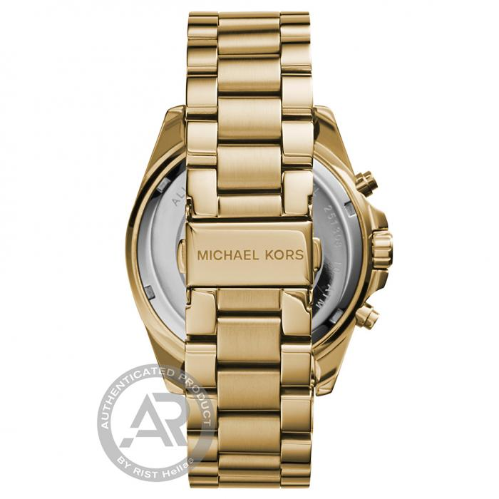 SKU-22131 / MICHAEL KORS Bradshaw Gold Stainless Steel Bracelet