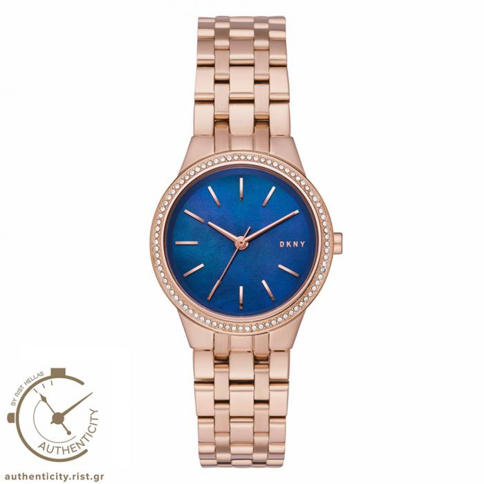 SKU-24405 / DKNY Rose Gold Stainless Steel Bracelet