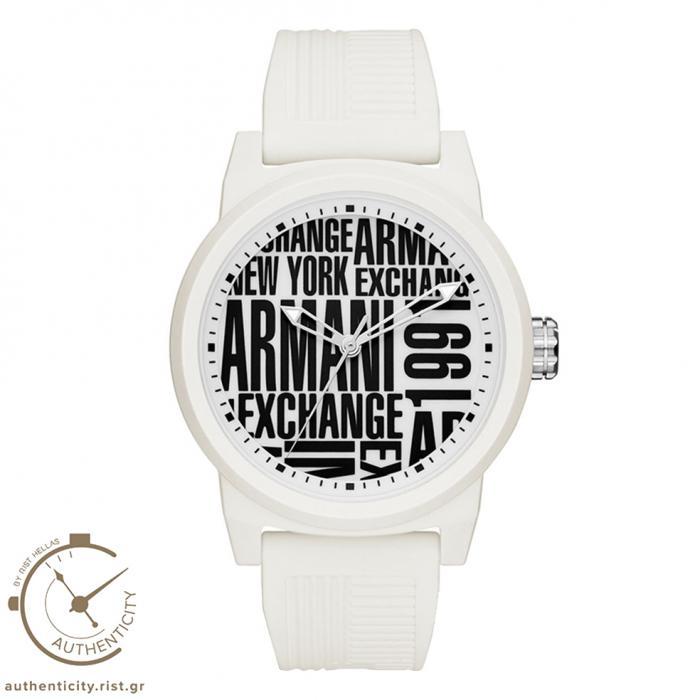 SKU-33005 / ARMANI EXCHANGE White Rubber Strap