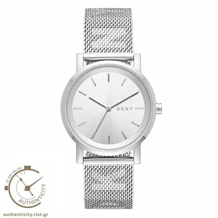 SKU-33647 / DKNY Silver Stainless Steel Bracelet