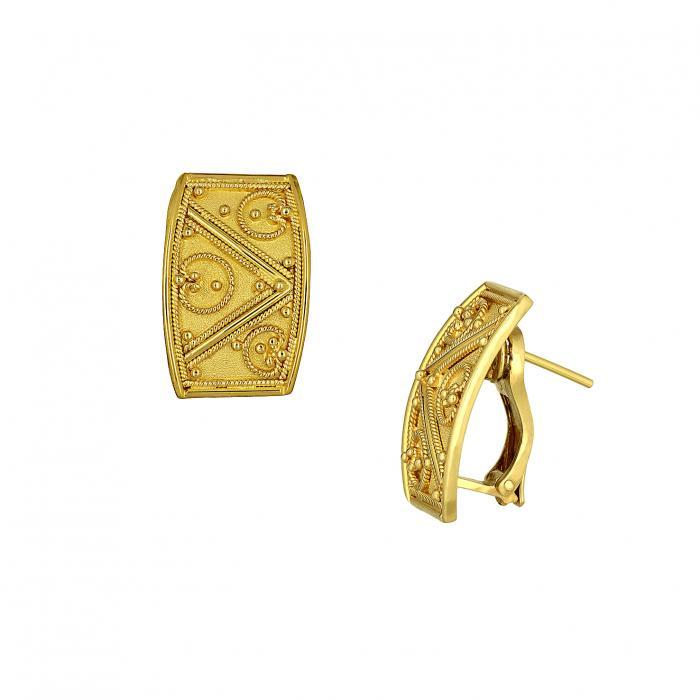 SKU-44849 / Σκουλαρίκια Χειροποίητα Χρυσός Κ18