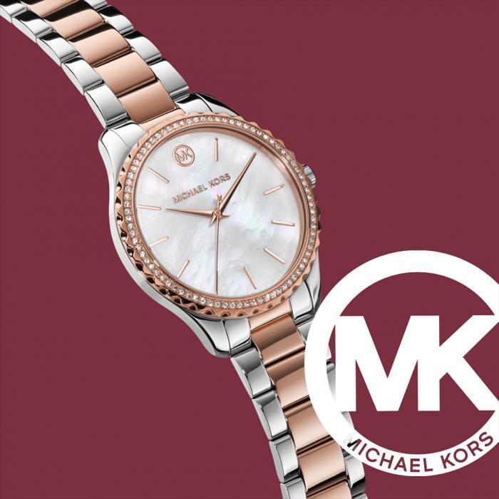 SKU-46799 / MICHAEL KORS Layton Two Tone Stainless Steel Bracelet