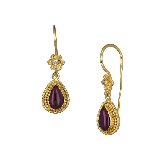 SKU-46031 / Σκουλαρίκια Χρυσός Κ18 με Γρανάδα & Διαμάντια