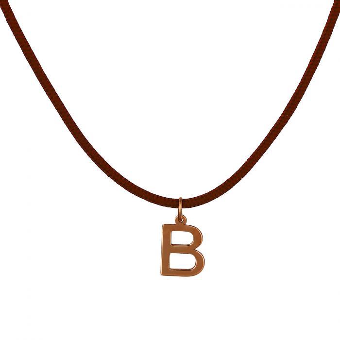Κολιέ Μονόγραμμα B Ροζ Χρυσός Κ14
