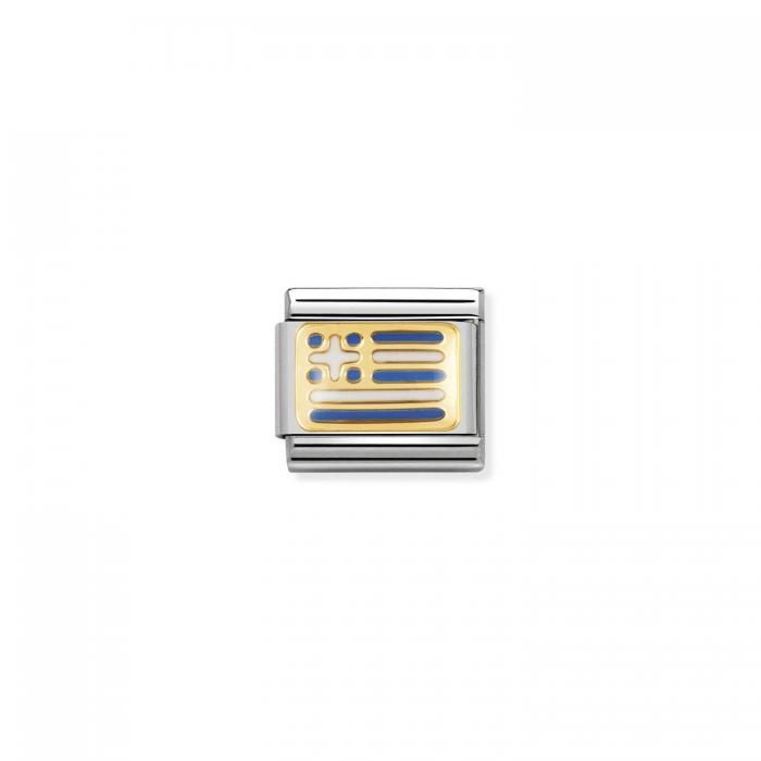SKU-50845 / Link Nomination GREECE Ανοξείδωτο Ατσάλι, Χρυσός Κ18 & Σμάλτο