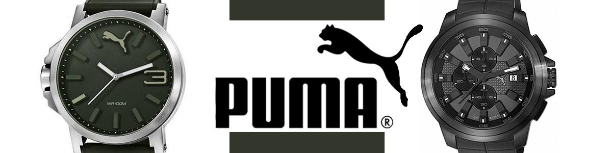 ΡΟΛΟΓΙΑ: PUMA