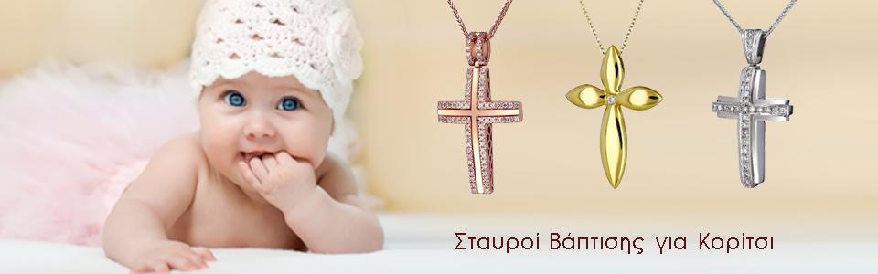 Κοσμήμα, Βέρες, Γάμος, Μονόπετρο, Διαμάντι, Δαχτυλίδι