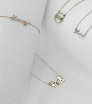 Κοσμήματα για τη  Μαμά